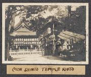 Work 1 of 63 Title: Gion Shinto temple, Kioto Creator: Stillman, E. G. Date: 1905?