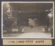 Work 2 of 63 Title: Gion temple gate, Kioto Creator: Stillman, E. G. Date: 1905?