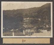 Work 3 of 63 Title: Maruyama Park, Kioto Creator: Stillman, E. G. Date: 1905?