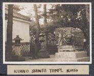 Work 6 of 63 Title: Kitano Shinto templ[e], Kioto Creator: Stillman, E. G. Date: 1905?