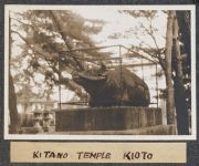 Work 7 of 63 Title: Kitano temple, Kioto Creator: Stillman, E. G. Date: 1905?