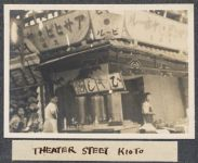Work 14 of 63 Title: Theater street, Kioto Creator: Stillman, E. G. Date: 1905?