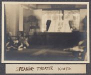 Work 20 of 63 Title: Speaking theater, Kioto Creator: Stillman, E. G. Date: 1905?