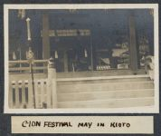 Work 35 of 63 Title: Gion Festival, May in Kioto Creator: Stillman, E. G. Date: 1905?
