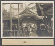 Work 41 of 63 Title: Gion Festival, May in Kioto Creator: Stillman, E. G. Date: 1905?