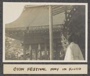Work 43 of 63 Title: Gion Festival, May in Kioto Creator: Stillman, E. G. Date: 1905?