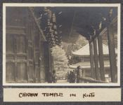 Work 47 of 63 Title: Chionin Temple in Kioto Creator: Stillman, E. G. Date: 1905?