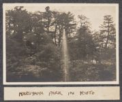 Work 48 of 63 Title: Maruyama Park in Kioto Creator: Stillman, E. G. Date: 1905?