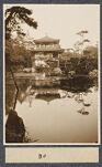 Work 55 of 63 Title: Kinkakuji garden, Kioto Creator: Stillman, E. G. Date: 1905?