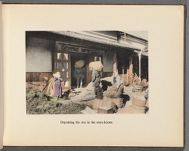 Work 14 of 20 Title: Depositing the rice in the store-houses Creator: Tamamura, Kozaburo Date: 189-?
