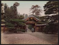 Work 27 of 52 Title: Shikiri gate at the tomb of Bunshoin, Zo... Creator: Attributed to Kusakabe, Kimbei Date: ca. 1890