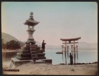 Work 48 of 52 Title: View of Miyajima Date: ca. 1890