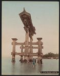 Work 52 of 52 Title: Portal Miyajima, Inland Sea Date: ca. 1890