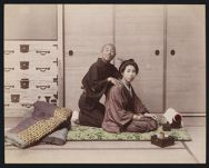 Work 13 of 53 Title: Blind masseur giving massage to young wo... Date: ca. 1890