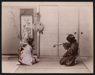 Work 17 of 53 Title: Two girls playing with ball, flower arra... Date: ca. 1890