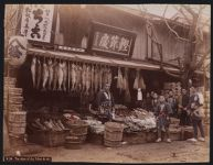 Work 28 of 53 Title: Store of dry fishes etc. Date: ca. 1890
