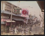 Work 46 of 53 Title: Dotonbori at Osaka Date: ca. 1890