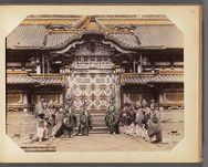 Work 17 of 30 Title: Karamon [at] Iyeyasu temple, Nikko Date: 189-?