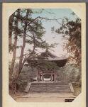 Work 22 of 29 Title: Daibutsu bell, Nara Creator: Kajima, Seibei Date: ca. 1890