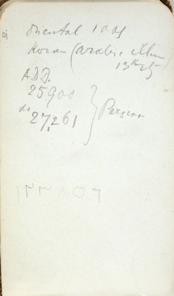 Inscription; Verso: Blank Page