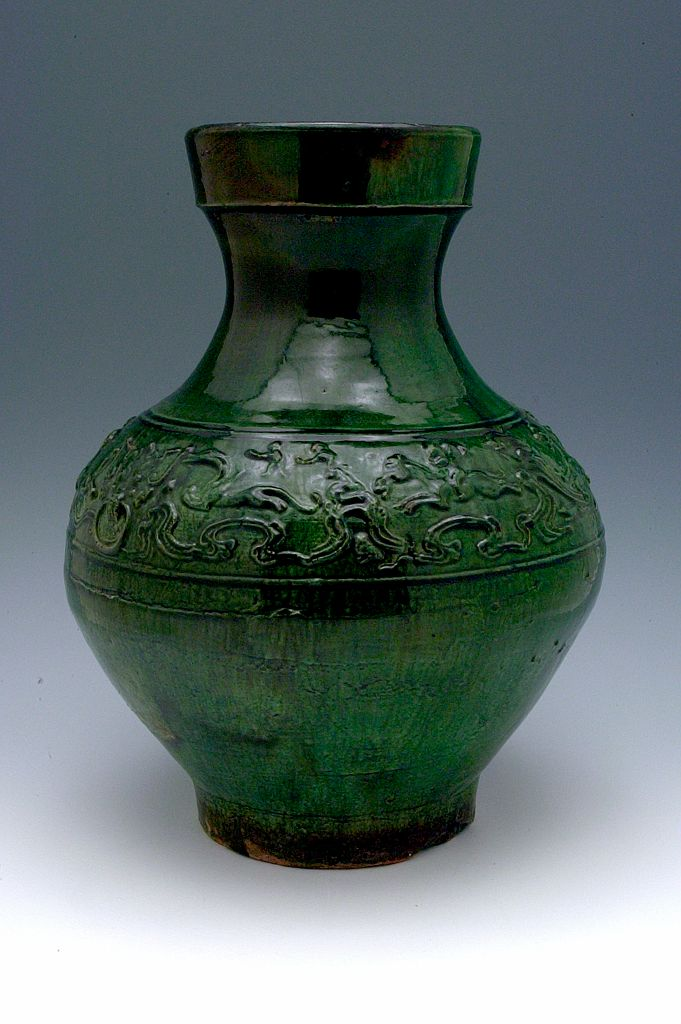 Long-Necked Jar (Hu)