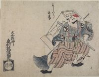 Yoshiwara Benkei, (Number 11) From The Series Famous Scenes From Japanese Puppet Plays (Yamato Irotake)