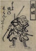 Play Bills Of Kumazaka