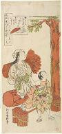 Sotoba, from the series Seven Komachi in Fashionable Disguise (Fūryū yatsushi nana Komachi / Fūryū nana Komachi yatsushi)