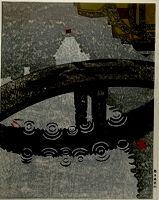Stone Bridge (Ishibashi)