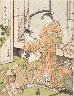 Act Four from the series Treasury of Loyal Retainers (Chūshingura: Yon danme)