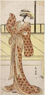 WOMAN IN YELLOW KIMONO WITH RED SPIDER WEB