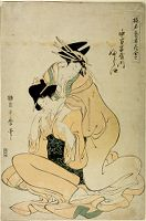 Courtesan Fujie Of The Nakamajiya (Nakamajiya Uchi Fujie), From The Series
