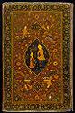 Illustrated Manuscript Of A Divan Of Hafiz
