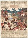 Rashnavad Battles The Rumis (Painting, Verso; Text, Recto), Illustrated Folio From The Great Ilkhanid Shahnama (Book Of Kings)