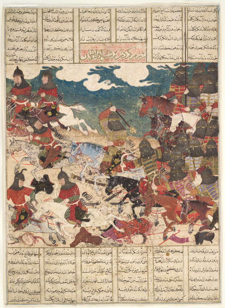 Rashnavad Battles The Rumis (Painting, Verso; Text, Recto), Illustrated Folio From A Manuscript Of The Great Ilkhanid Shahnama (Book Of Kings)