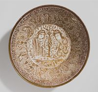 Bowl With Seated Couple