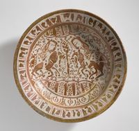 High-Footed Dish With Two Horsemen
