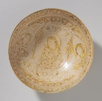 Bowl With Three Figures And Checkered Trees