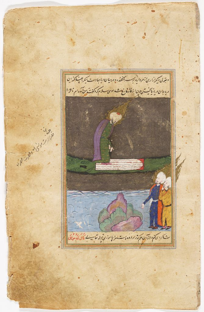 Illustrated Manuscript Of The Qisas Al-Anbiya (Tales Of The Prophets) Of Ishaq B. Ibrahim Al-Nayshaburi