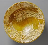 Small Bowl With Quadruped And Inscription