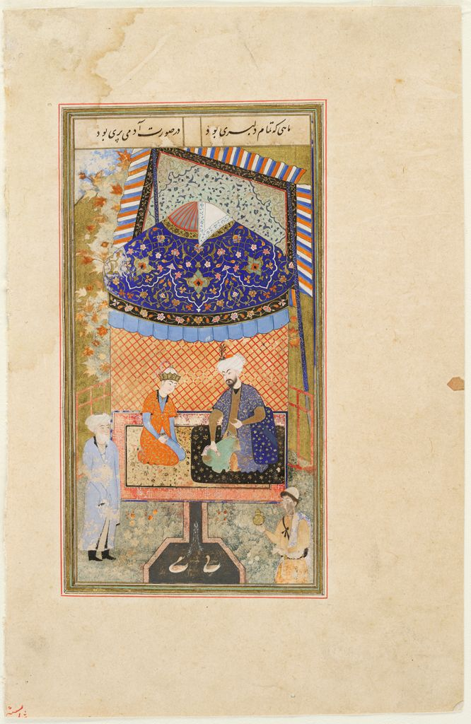 The King And His Young Son (Painting, Verso), Text (Recto), Illustrated Folio (11) From A Manuscript Of Guy U Chawgan By `Arifi