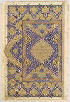 Illuminated Frontispiece (Illuminated Text, Recto; Text, Verso), Left-Hand Side Of A Bifolio From A Manuscript Of The Shahnama By Firdawsi