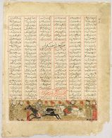 Isfandiyar Captures Gurgsar in Combat (text, recto; painting, verso), illustrated folio from a manuscript of the Shahnama by Firdawsi