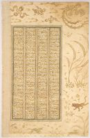 Story Of Piran Convincing Siyavush To Take Farangis As His Wife (Text, Recto And Verso), Folio From A Manuscript Of The Shahnama By Firdawsi