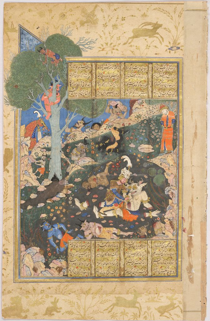 Rustam's Seventh Course: He Slays The White Demon (Painting, Recto; Text, Verso), Illustrated Folio From A Manuscript Of The Shahnama By Firdawsi