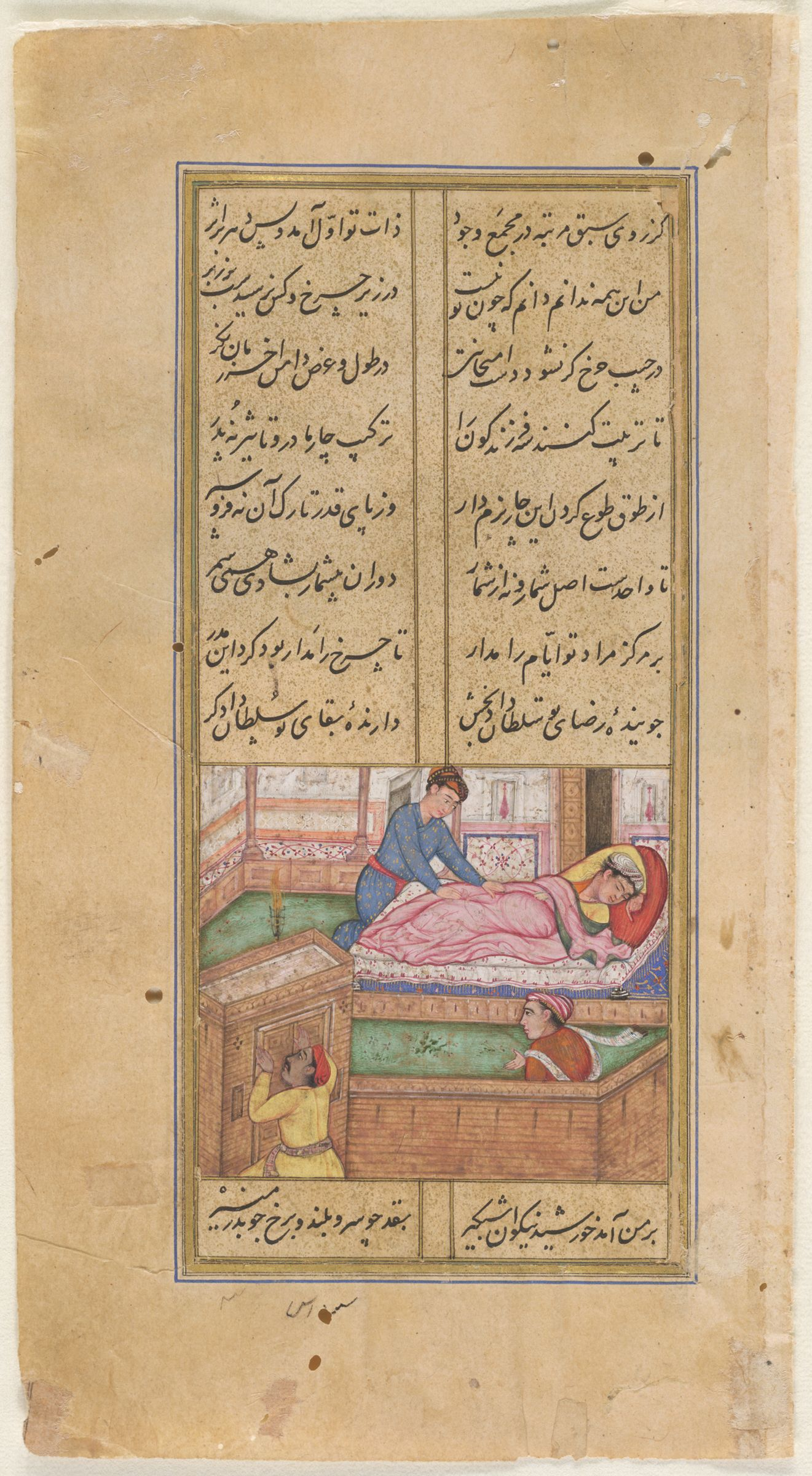 The Beloved Arrives At Midnight (Painting, Recto; Text, Verso), Folio 54 From A Manuscript Of The Divan (Collection Of Works) Of Anvari