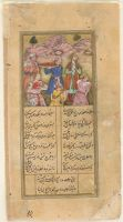 Anvari's Requests Are Brought (Painting, Verso; Text, Recto), Folio 213 From A Manuscript Of The Divan Of Anvari