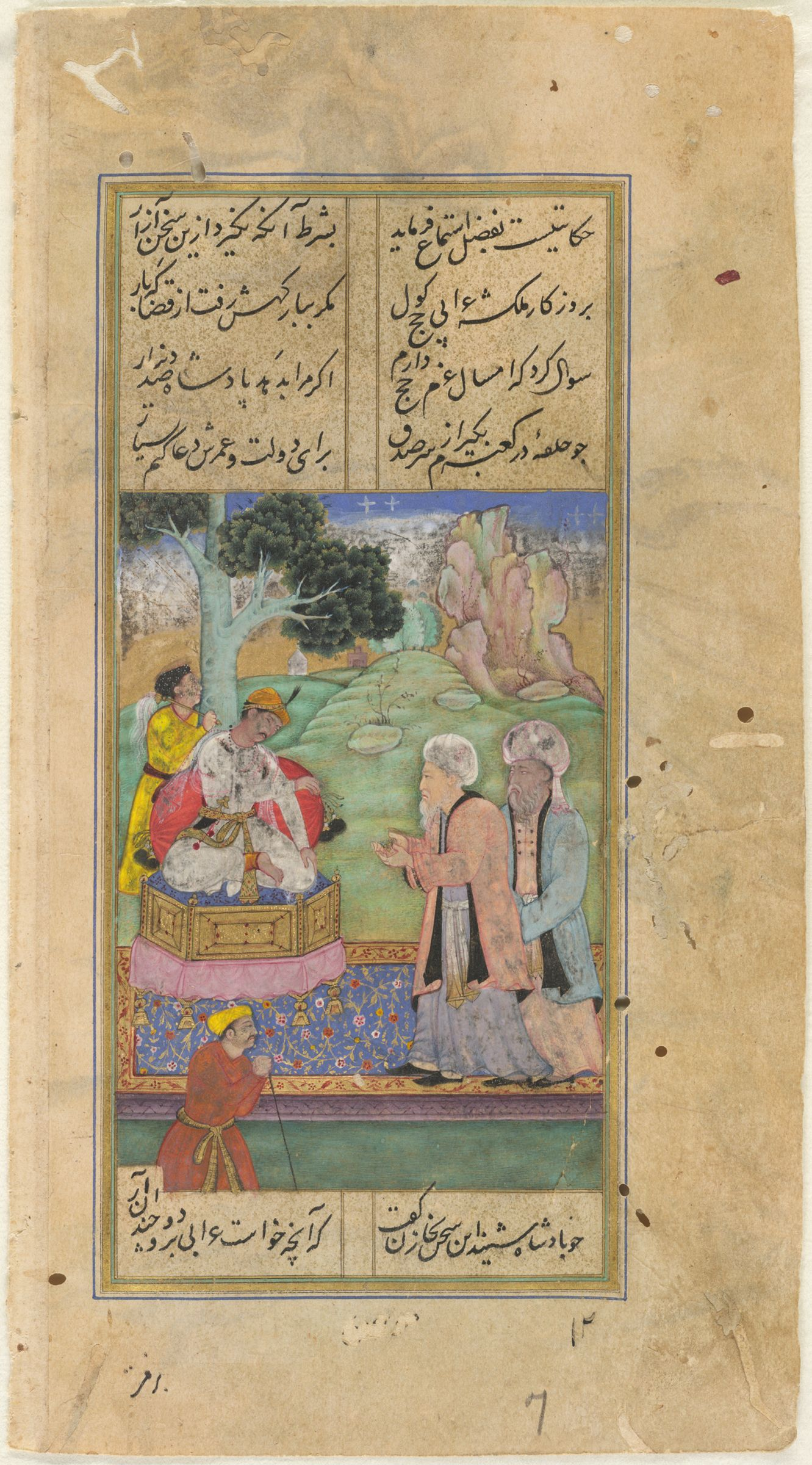 Malikshah's Double Gift (Painting, Verso; Text, Recto), Folio 258 From A Manuscript Of The Divan Of Anvari