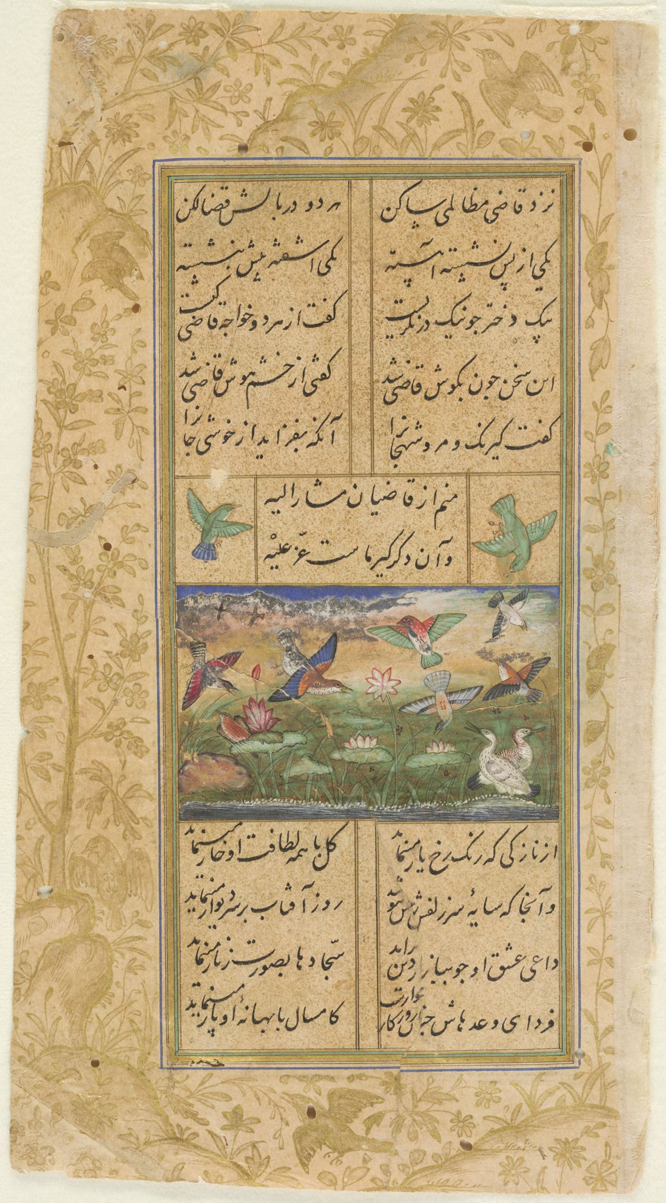 Birds And Lotus (Painting, Recto, Text, Verso), Folio 336 From A Manuscript Of The Divan (Collection Of Works) Of Anvari