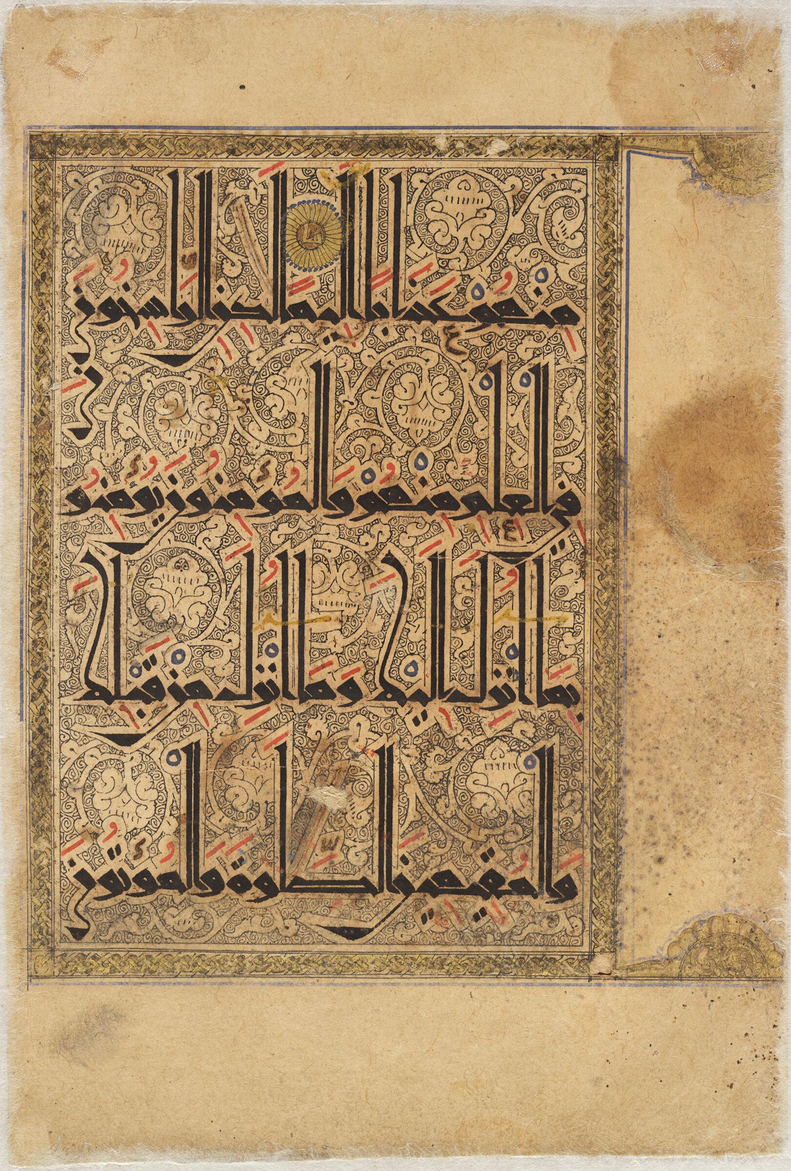 Folio From A Qur'an: Sura 4: 160 -161 (Recto), Sura 4: 161-162 (Verso)